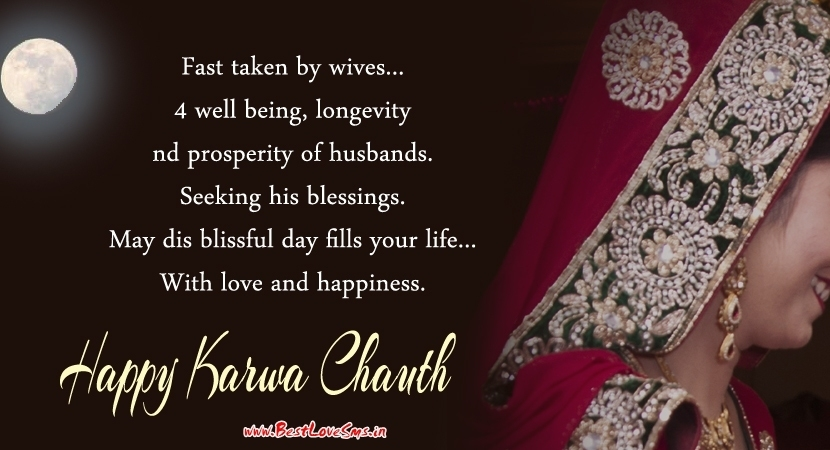 Happy Karva Chauth Cards