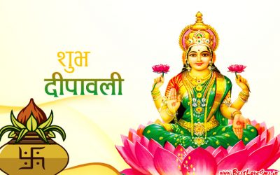 God Laxmi Ji Happy Diwali Wallpaper