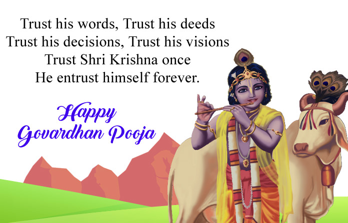 Govardhan Quotes in English