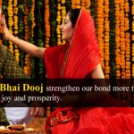 Happy Bhaiya Dooj Wishes Sms | Brother Sister Love Quotes