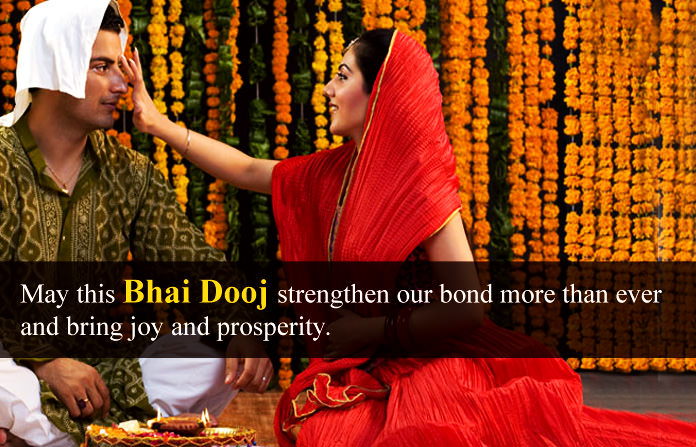 Happy bhaiya dooj wishes sms brother sister love quotes status happy bhaiya dooj wishes greetings m4hsunfo