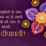 Happy Diwali Status in Hindi & English