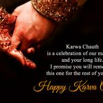 Happy Karwa Chauth Message for Husband & Wife 2018