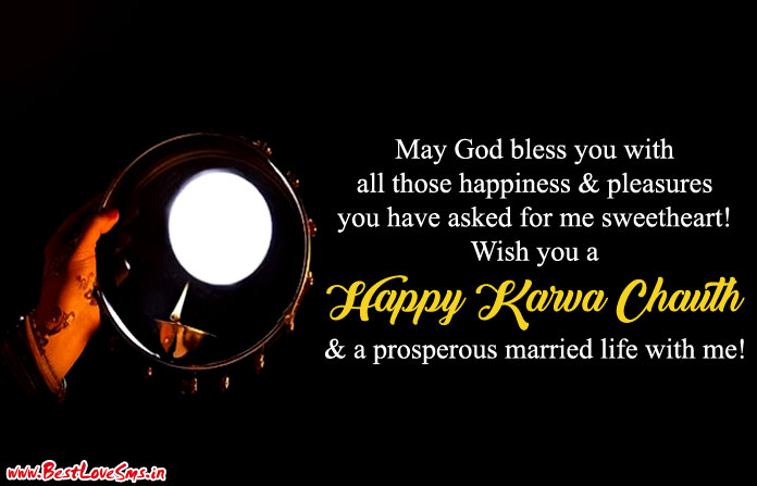 Happy Karwa Chauth Wishes Images