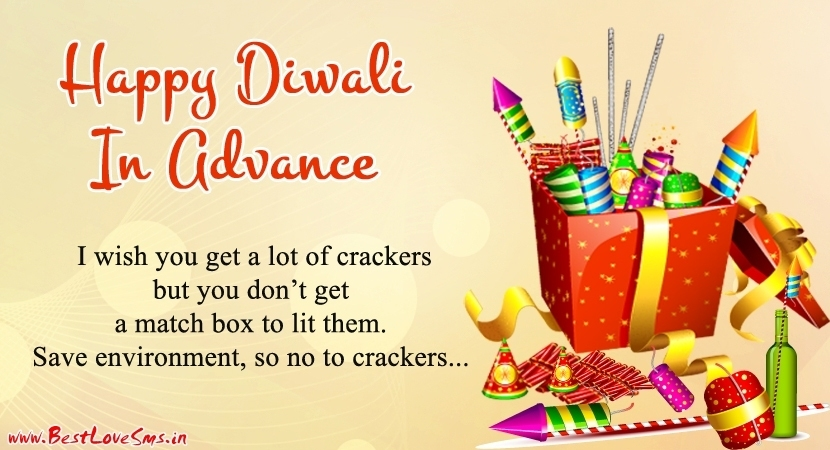 Advance diwali wishes messages happy choti diwali sms shayari pics advance diwali wishes m4hsunfo