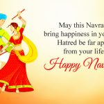 Happy Navratri Images, Wallpaper, Greetings with Quotes