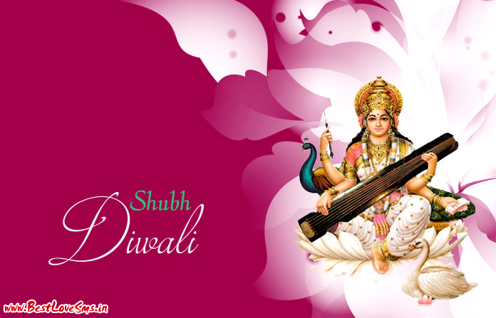 Saraswati Wallpaper for Deepawali