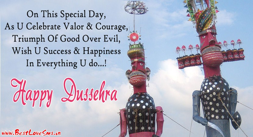 Dasara Greeting Cards