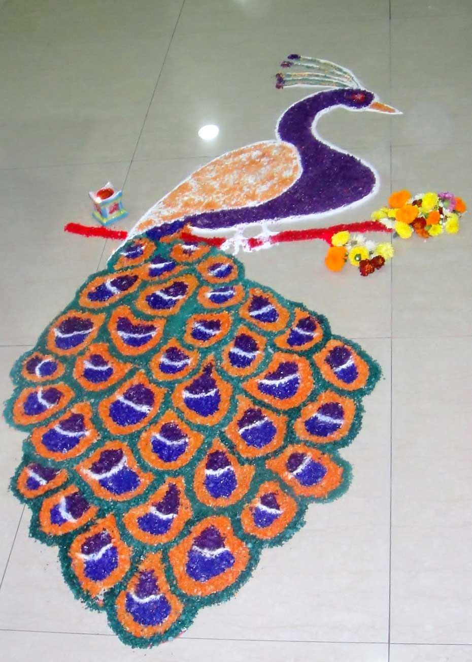 Peacock Feather Rangoli Design