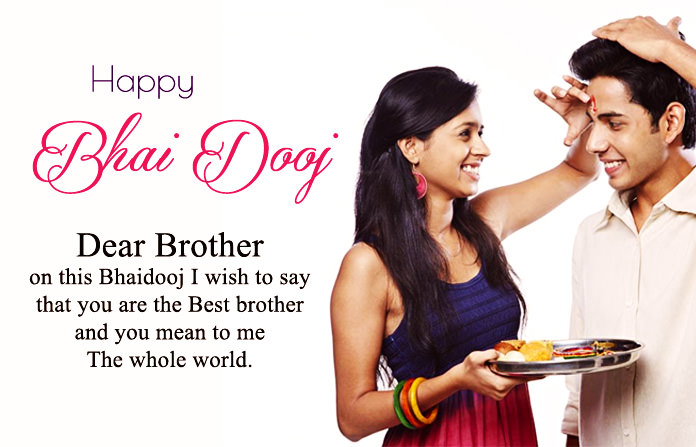 Happy Bhaiya Dooj Wishes Sms Brother Sister Love Quotes Status