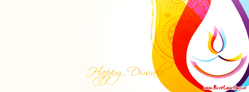 colorful fb diwali cover photo