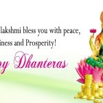 Top 10 Happy Dhanteras Images of Lord Kuber & Goddess Laxmi Ji