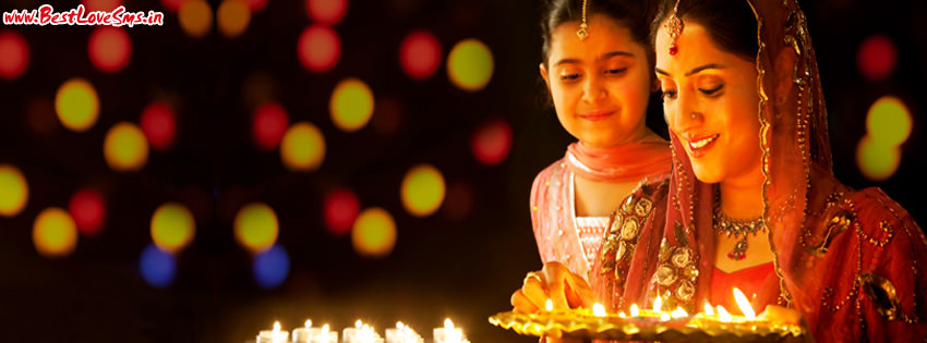 diwali cover pic for married girls and ladies