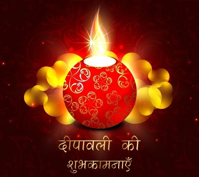Diwali Wishes in Hindi Gretings Cards