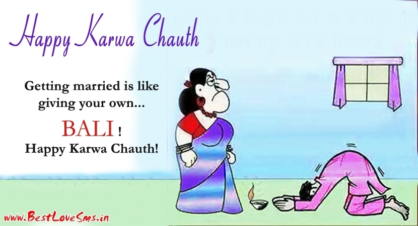 Funny Karwa Chauth Sms