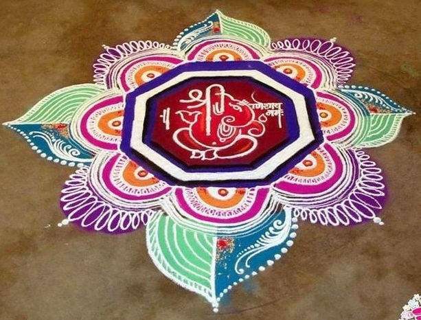 Ganesh Rangoli for Competition