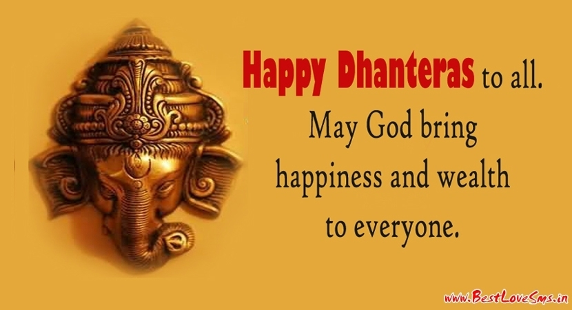 Happy Dhanteras Card