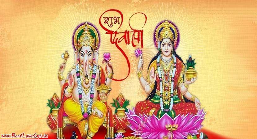 Ganesh Laxmi Wallpaper