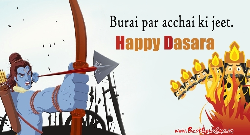 Happy Dasara Wishes in Hindi