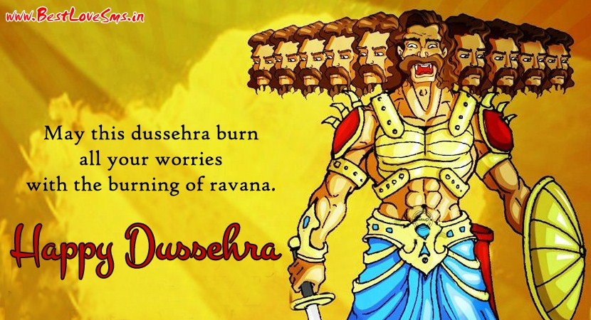 Happy Dasara Greetings