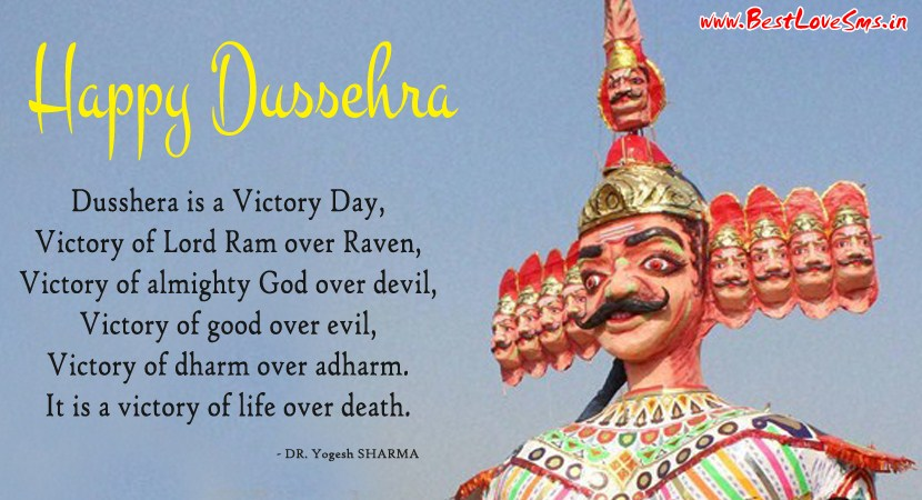 Happy Dasara Poems