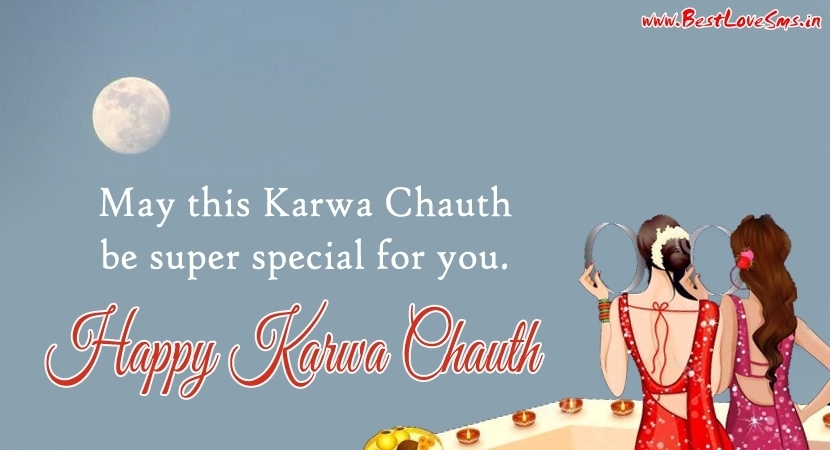 Karva Chauth Cards