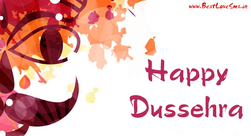 Happy Dasara Wallpapers