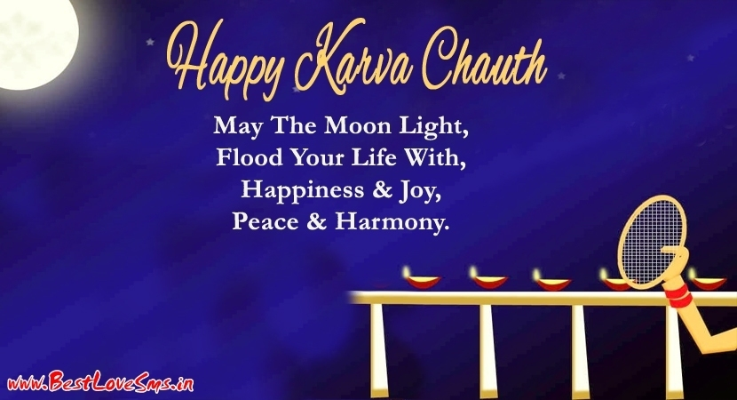 Karwa Chauth Greeting