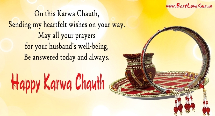 Karwa Chauth Images Download