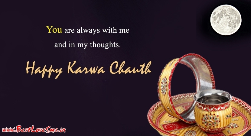 Karwa Chauth Status for Whatsapp