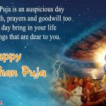 Happy Govardhan Puja Wishes | Diwali Ram Ram Sms