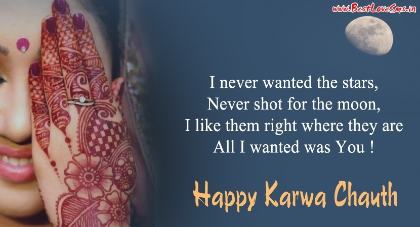 Karwa Chauth Message for Husband