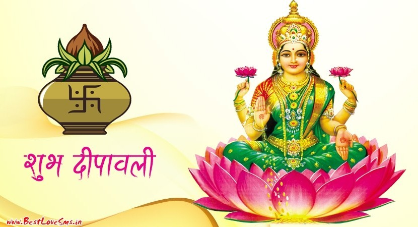 Goddess Laxmi Image for Shubh Diwali