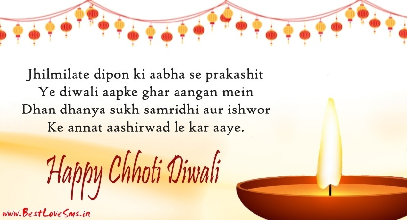 Advance diwali wishes messages happy choti diwali sms shayari pics happy chhoti diwali image m4hsunfo Images