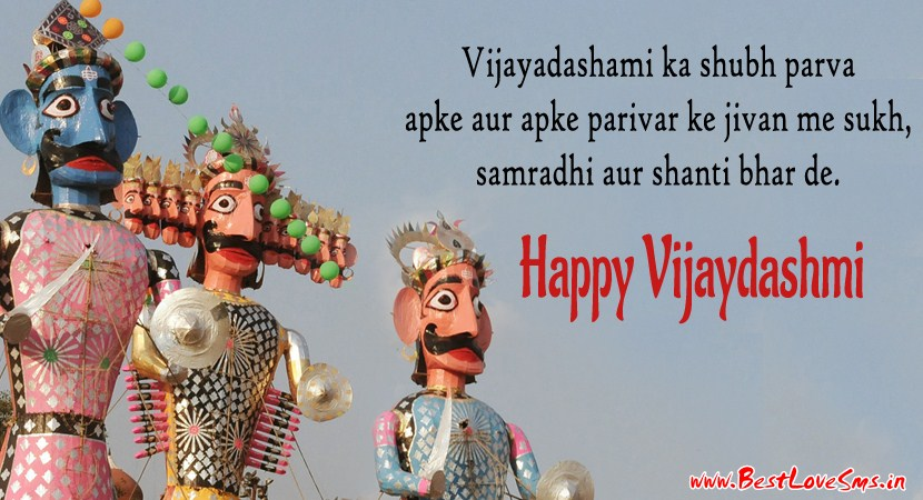 Vijayadashami Greetings