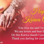 Happy Karwa Chauth Message for Husband & Wife 2017