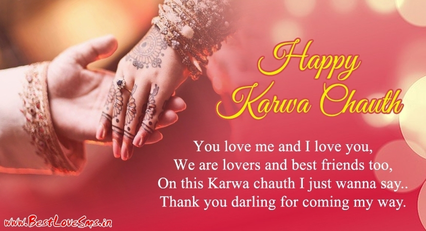 Karwa Chauth Message for Wife