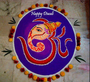 Rangoli Of Ganesh for Diwali Festival
