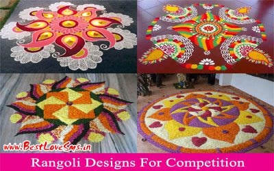 Rangoli Designs for Competition Images
