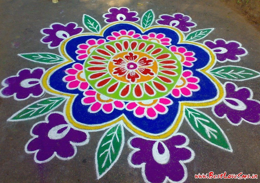 Beautiful Rangoli Pattern