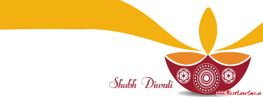 shubh diwali facebook cover