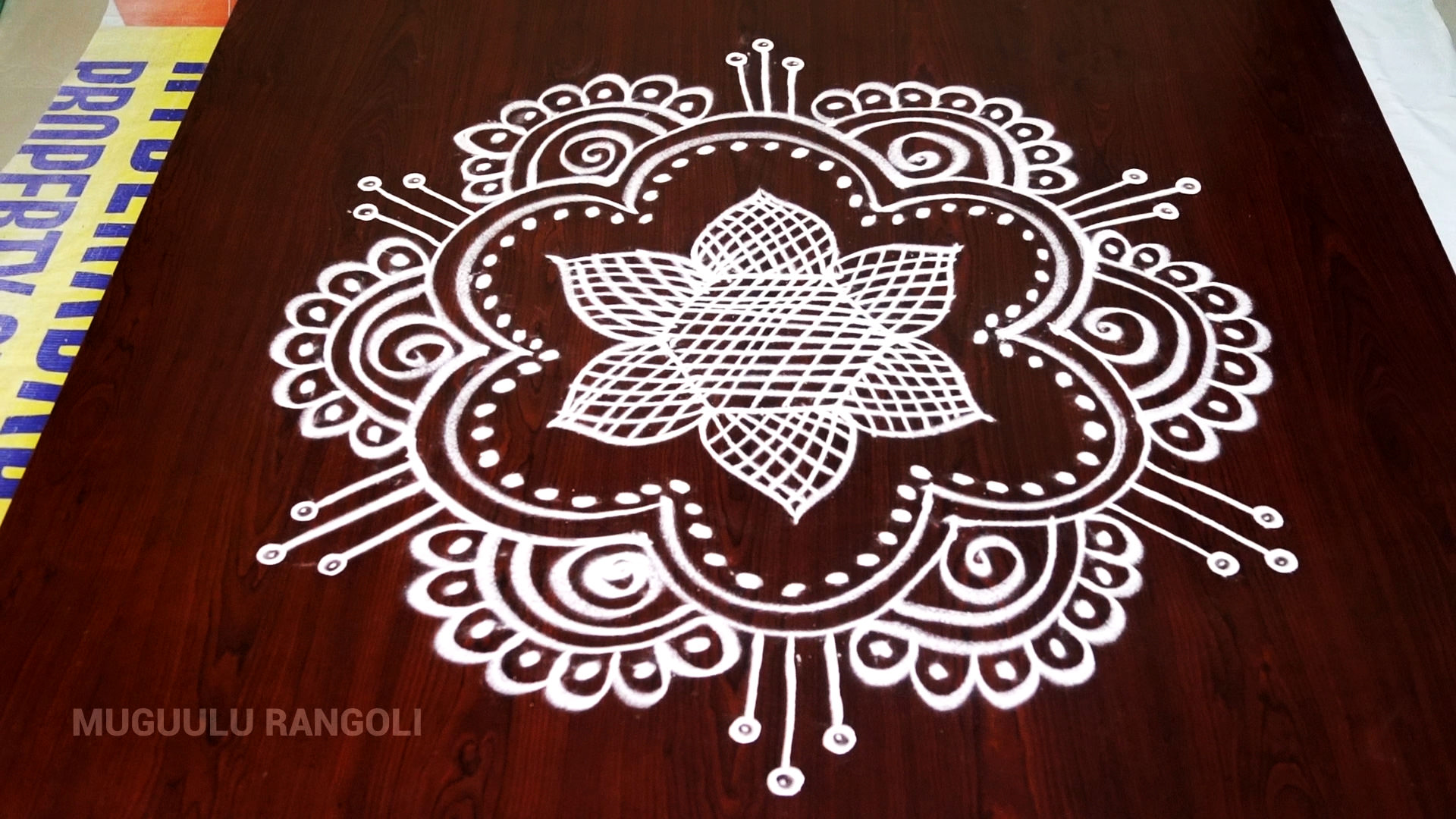 White Powder Rangoli Design