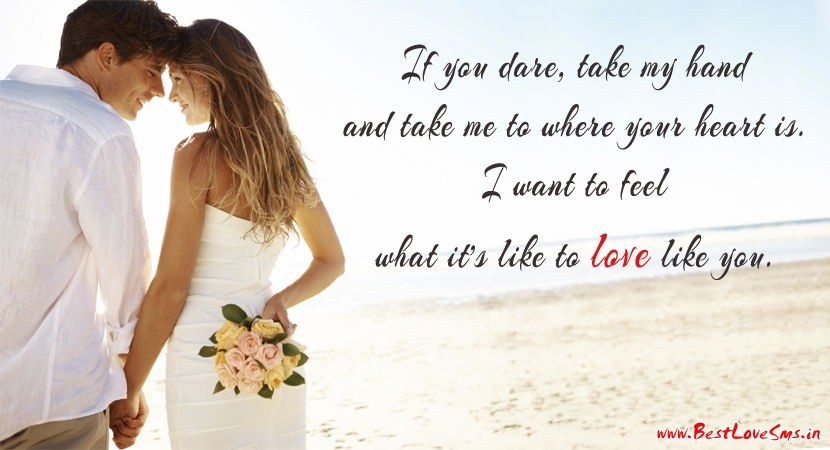 Love Quotes for Wife with Image
