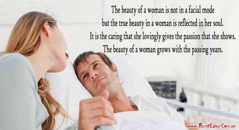 Beautiful Quotes For Her about Caring