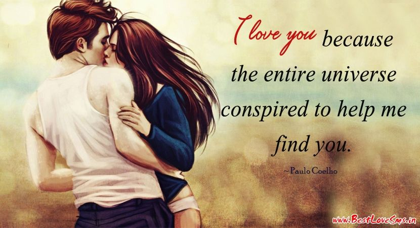 Cute Love Quote For Her with Image