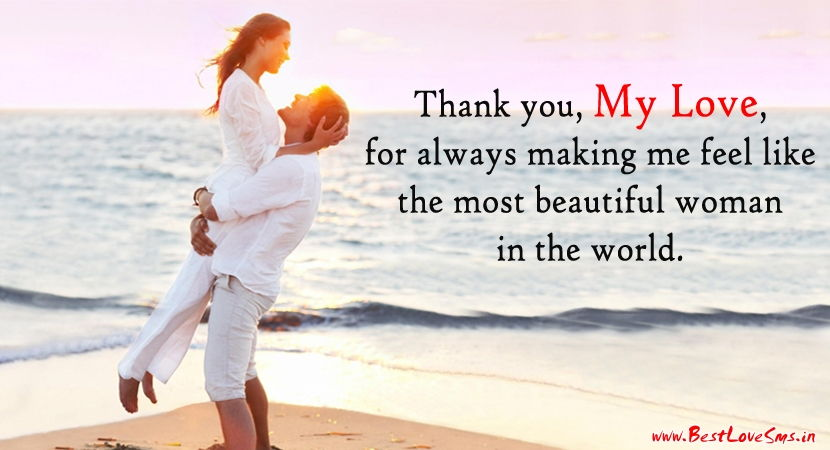 Thank You Quotes for Him with Image