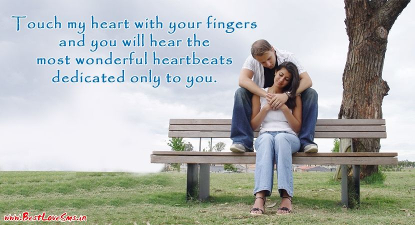 Love Pictures with Quotes for Her