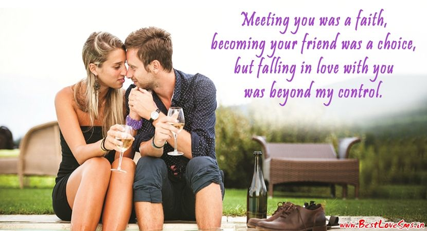 Best Love Quotes For Her with Image