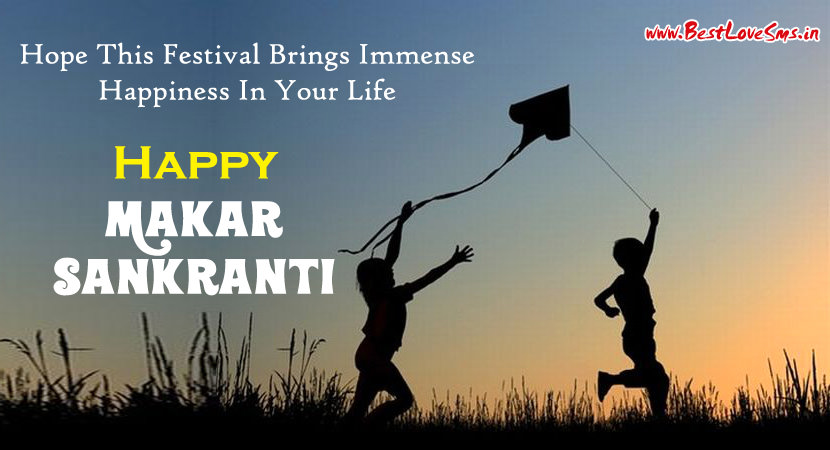 Makar Sankranti Greeting Card