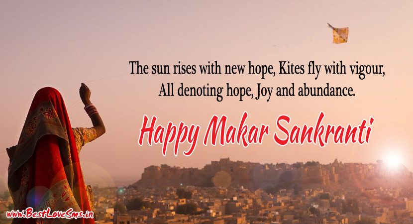 Happy Makar Sankranti Wishes Messages Image